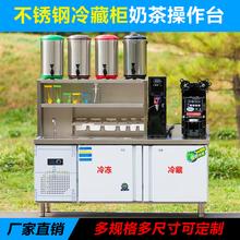 商用厨房电器保鲜柜 冷藏柜 奶茶店操作台贡茶冰冷冻双温柜水吧台