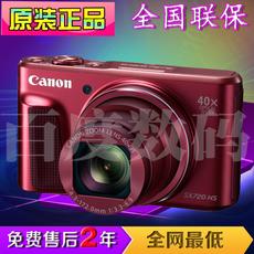 Canon/佳能 PowerShot SX720 HS长焦数码相机40倍变焦 佳能SX710