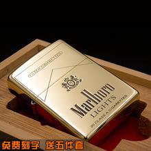 万宝路定制刻字 打火机zippo正版 纯铜 美国原装 限量芝宝zppo正品