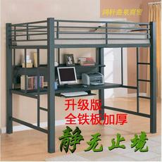 loft美式铁艺床公寓学生高架床单人床青少年床书桌组合上床下桌