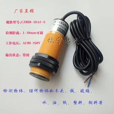 特价电容式接近开关CJM30-10A2-S料位传感器交流二线常闭料线探头