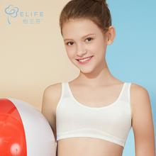 怡兰芬少女内衣女学生发育期初中生无钢圈文胸高中生小胸薄款 胸罩