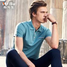 商务休闲型男t恤 帅气青年男装 蓝色翻领polo衫 夏装 布先生 男短袖
