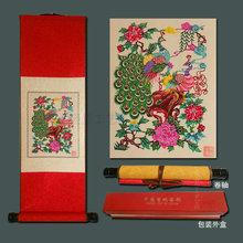 中国风出国小礼物手工艺品 中国特色礼品送老外 剪纸挂画装 饰画