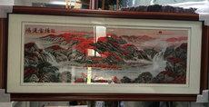 苏州刺绣画机绣工艺品仿手工鸿运当头山水装饰画客厅背景墙特产