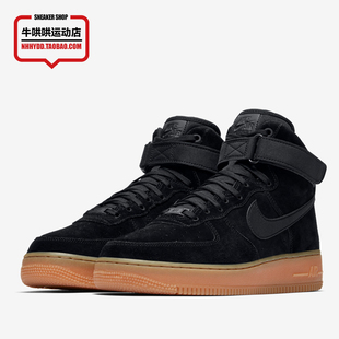 牛哄哄Nike Air Force 1 High'07 LV8高帮 AA1118-806403-001-003