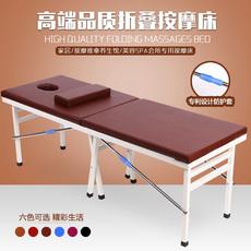 原始点折叠按摩床推拿床便携式家用火疗针艾灸美容床理疗床