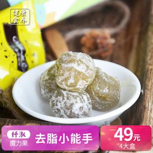 纤淑魔力果酵素青梅 咔咔果果蔬 复合千体孝素青梅零食糖渍青梅