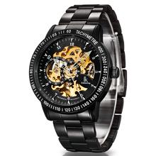 运动防水男表 IK阿帕奇镂空大表盘全自动机械表手表男士 送表带