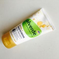 【现货】德国alverde艾薇德有机活肤抗皱美白保湿霜50ml孕妇可用