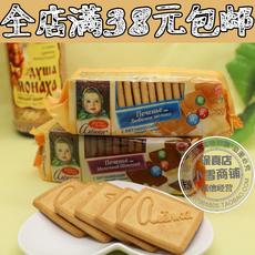 俄罗斯进口 大头娃娃饼干牛奶巧克力两口味满38包邮