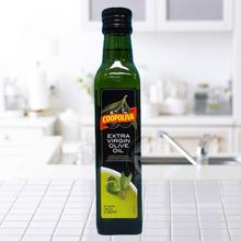 沙拉凉拌烹调用油 西班牙原装 进口库博特级初榨橄榄油250mL家庭装