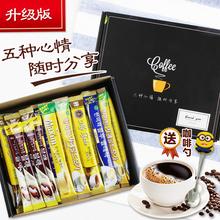 速溶三合一摩卡咖啡粉45条礼盒 韩国进口maxim麦馨 麦斯威尔组合