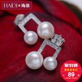 强光扁圆淡水珍珠耳钉女 S925银耳环正品 海蒂珠宝 悦琴