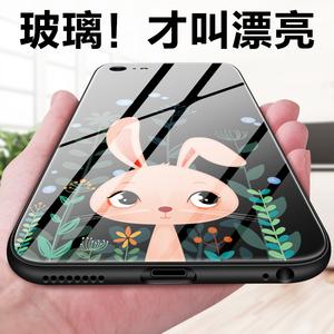 苹果6手机壳女款全包iphone6plus保护套六玻璃防摔6s卡通可爱新款苹果手机壳