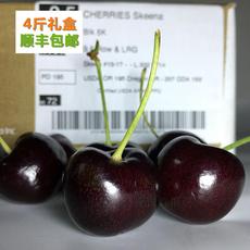 现货 空运智利进口车厘子新鲜 大樱桃4斤装礼盒大果全国顺丰包邮