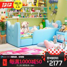 沃趣儿童床 卡通创意婴幼儿带护栏男女孩韩式软床单双人床 小孩房