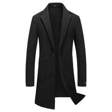 修身 帅气韩版 双面毛呢大衣男中长款 男士 新款 男装 呢子外套潮流风衣