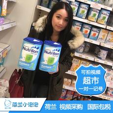 荷兰牛栏奶粉二段直邮 海外诺优能进口奶粉代购牛栏2段 6-10个月