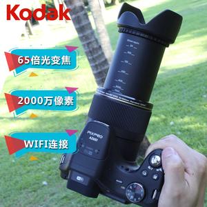 Kodak/柯达 AZ651长焦<span class=H>数码</span>照相机高清65倍单反WiFi家用旅游