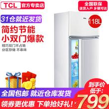 宿舍118升 小冰箱双门 BCD 家用双开门式电冰箱小型 TCL 118KA9