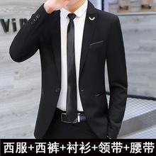 西服套装 修身 学生帅气休闲小西装 三件套结婚正装 男士 青少年韩版