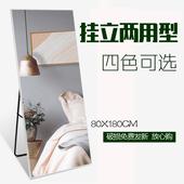 镜子全身镜子女卧室穿衣落地镜家用壁挂卧室镜子服装店镜子可移动