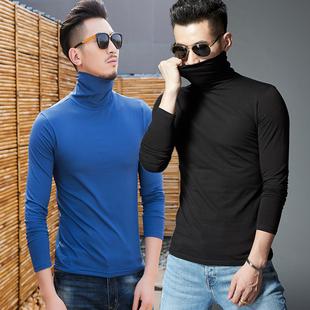 男士装高领纯棉长袖t恤春季韩版牛奶丝潮体恤修身纯色立领打底衫