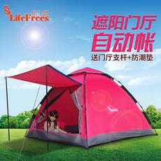 乐飞思帐篷户外3-4人全自动家庭自驾游防雨露营装备套装二室一厅