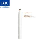 DHC立体持久眉笔 0.2g (替换芯)笔管另售 不易脱妆自然塑形初学者