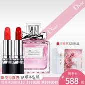 Dior/迪奥小姐花漾甜心香水官方蓝金哑光口红999 520 888礼盒套装