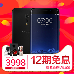 【直降500】vivo XPlay6手机vivoXplay6 vivox9s plus xpaly6