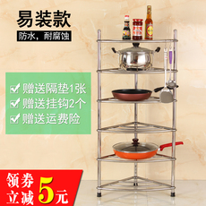 多层不锈钢放锅架子厨房角落置物架扇形收纳架卫生间落地三角架