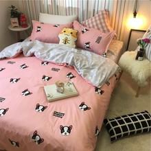 全棉纯棉双人床笠四件套床单六件套床品套件多件套 双人商务男士
