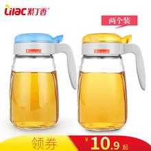 油罐香油瓶 紫丁香油壶玻璃防漏大号厨房油瓶酱醋瓶醋壶调味瓶套装