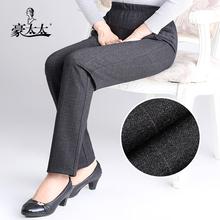 中老年女裤 妈妈裤子秋季新款高腰宽松老人女装长裤 松紧腰奶奶裤