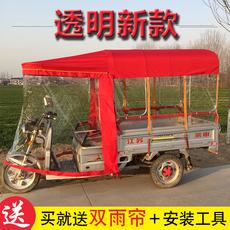 电动三轮车车棚遮阳棚挡雨棚圆管折叠全封闭三轮车棚透明快递车篷