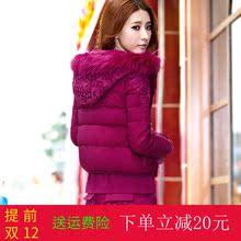 时尚 羽绒棉服套装 2017冬季新款 加厚休闲运动套装 卫衣三件套加绒女