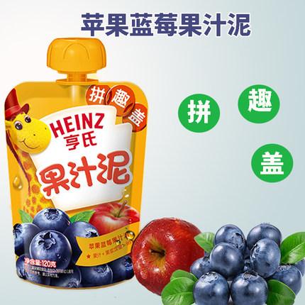 亨氏 乐维滋苹果蓝莓果汁泥/果泥/果汁120g 宝宝零食