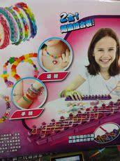 娃娃玩具 手工制作串珠子 百变缤纷编织机2合一益智玩具