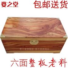 婺之堂 老料樟木箱 红樟香樟木箱 守净榧尴渥只收藏箱子可定制