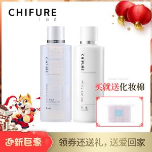 日本CHIFURE海藻糖水乳套装 护肤滋润保湿补水 进口