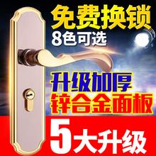 通用型 卫生间锁具家用三件套装 门锁室内卧室 房间静音守久虐咽