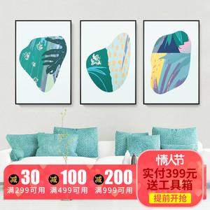 北欧客厅装饰画抽象简约清新叶子现代挂画沙发背景墙三联壁画