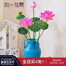 中式装饰花仿真花荷花供佛莲花家居饰品假花盆栽花艺摆件佛堂礼花