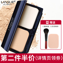 Lancer's makeup powder control oil Concealer makeup dry wet dual-use female dry skin moisturizing official flagship store official website