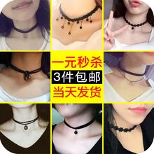 日韩国脖子饰品颈带简约项链颈链黑色项圈短款 锁骨链女脖颈choker