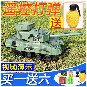 特价<span class=H>遥控</span><span class=H>坦克</span>车大号可发射BB弹充电动儿童越野<span class=H>玩具</span>履带式男孩模型