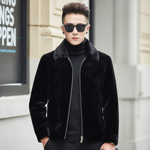 2018 fur and wool, sheared fur, men's leather coat, Haining mink coat, wool jacket jacket.