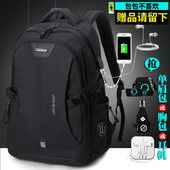 男背包电脑旅游休闲商务韩版时尚潮流高中大学生书包旅行双肩包男